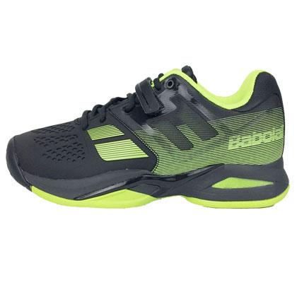 百寶力Babolat網球鞋 Propulse All Court M Aero Yellow(全能型網球鞋)