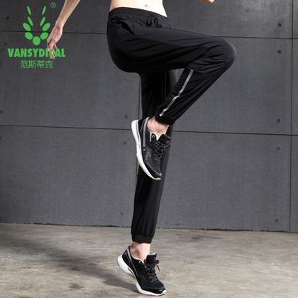 范斯蒂克 女款跑步长裤 夏款速干健身长裤 FBF013 黑色带反光条(纯黑经典,时尚百搭)