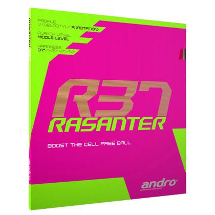 岸度andro 新锐煞R37 RASANTER R37 乒乓球反胶套胶