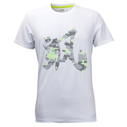 李宁羽毛球服 苏迪曼杯加油服 AHSM513-1 中性款 白色
