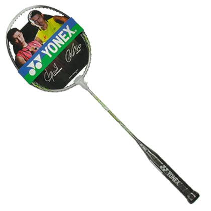 尤尼克斯YONEX羽毛球拍 MP-2GE 果绿色(高反弹球拍,入门必备)
