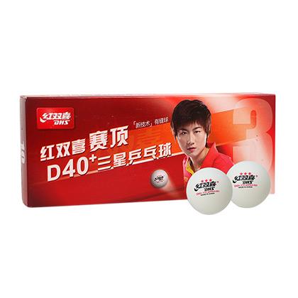 红双喜 赛顶三星 新材料40   乒乓球(10只装)ABS新材料耐打价廉弹性好