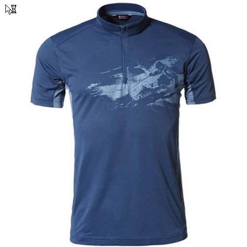 探路者Toread 速干短袖T恤TAJC81832-C27C 男式-铁蓝灰