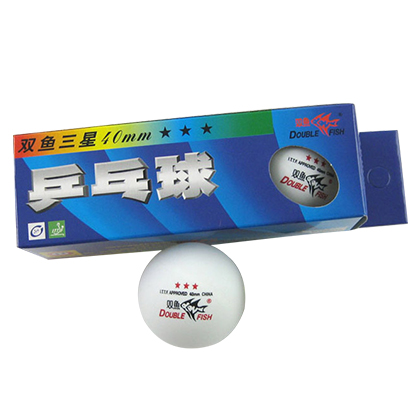 双鱼精品三星比赛用球(精品挑选 比赛专用)