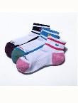 蝴蝶Butterfly 乒乓球袜TBC-SO-050 专业乒乓球运动袜 纯棉 吸汗 舒服
