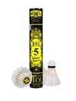 亚狮龙5号球 RSL NO.5 羽毛球 12只装 精选鸭毛天然软木球头 (RSL5号亚5 超稳定性能,高级玩家的钟爱,比