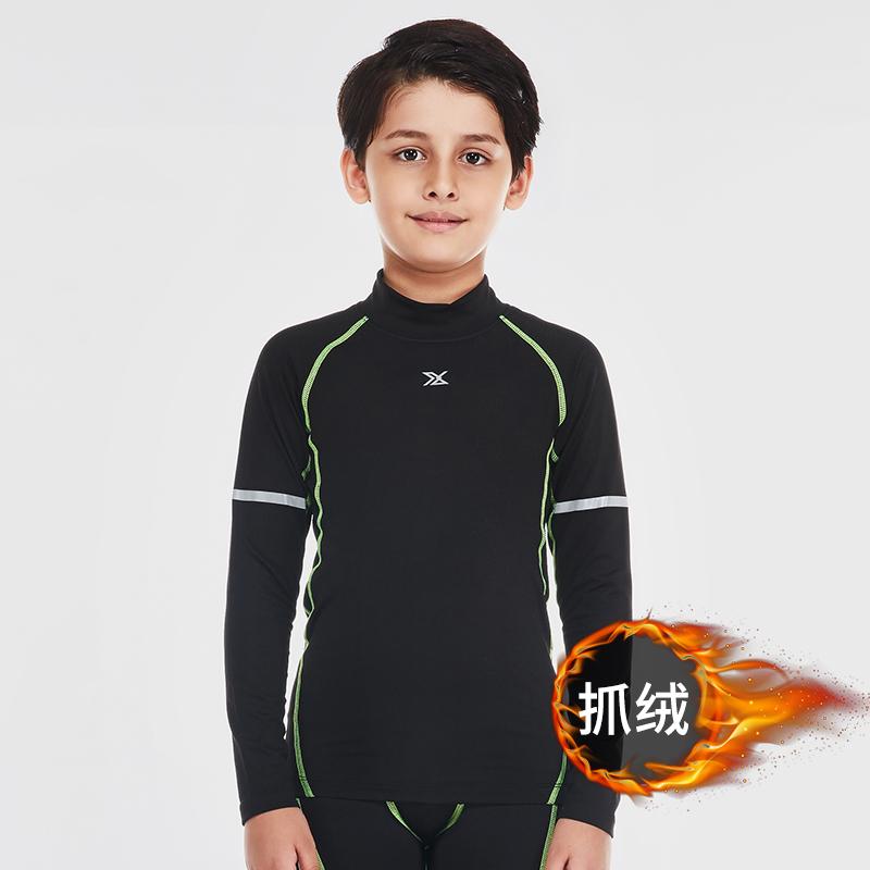 范斯蒂克 儿童紧身衣男长袖弹力运动跑步训练打底速干衣 B70401 黑色绿线抓绒