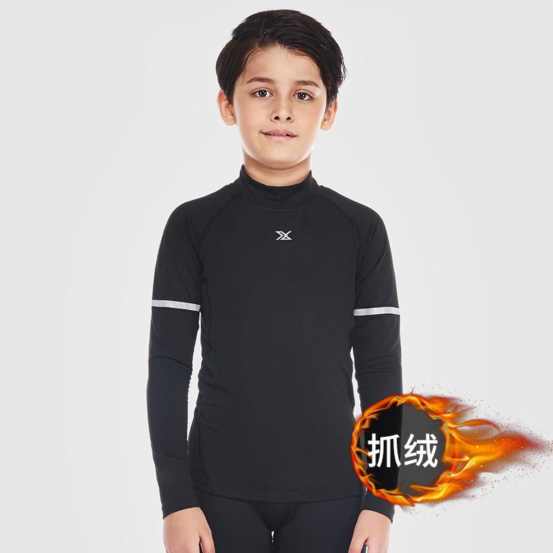 范斯蒂克 儿童紧身衣男长袖弹力运动跑步训练打底速干衣 B70402 黑色黑线抓绒