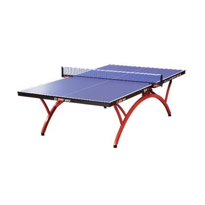 红双喜小彩虹折叠式乒乓球台T2828