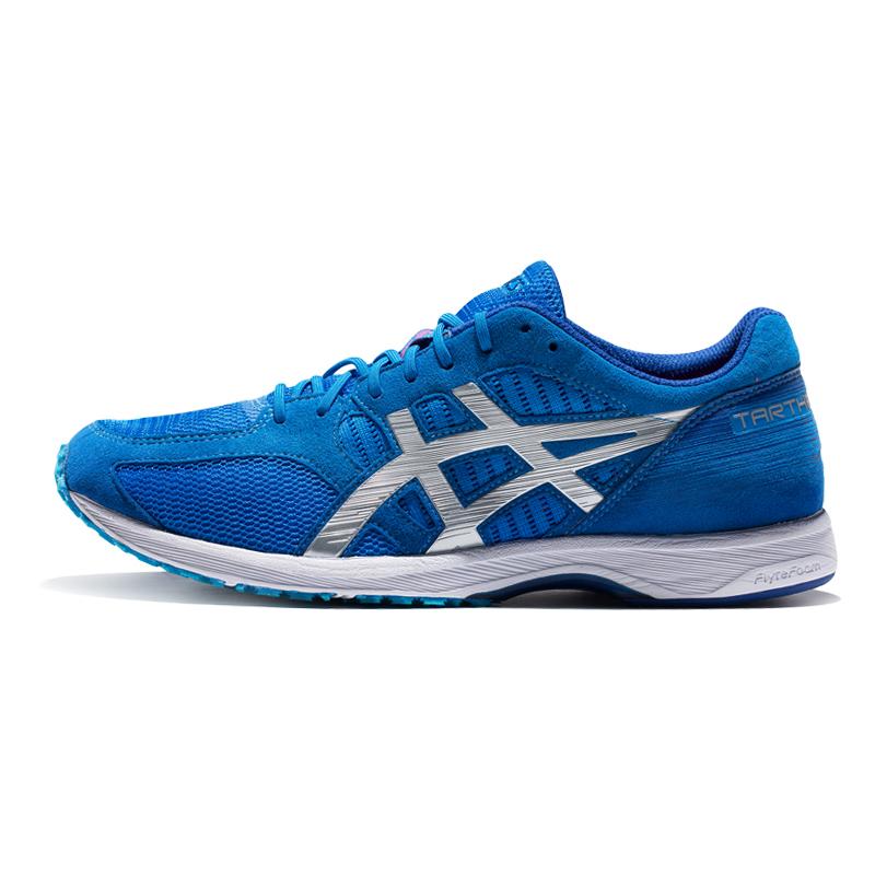 ASICS亚瑟士马拉松男鞋专业跑步鞋虎走竞速跑鞋运动鞋Tartherzeal 6 T820N 蓝/银