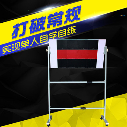 乒乓球反弹板对打器回球板练球器发球机挡板回弹板自练陪练