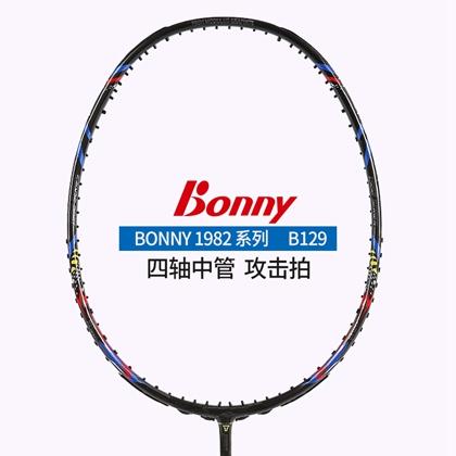 波力BONNY 乌缺1982-B129 新乌缺1982头重杆硬进攻型 羽毛球拍 杀球凌厉重磅扣杀 四轴中管
