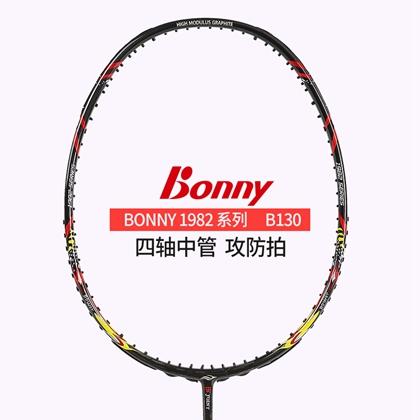 波力BONNY 乌缺1982-B130 新乌缺1982平衡全面型羽毛球拍 全碳高磅 四轴中管专利设计