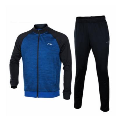 李寧 羽毛球長袖套裝 AWEN017-1 男款 丹寧藍 防風保暖 運動方便