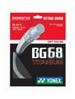 YONEX 尤尼克斯 BG68Ti 羽毛球线,暴力经典的羽线