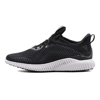 Adidas/阿迪达斯 黑武士阿尔法小椰子休闲运动跑步鞋男款跑步鞋BY4264 (舒适缓震,稳定支撑)
