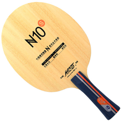 银河乒乓底板 N-10s 五层纯木底板