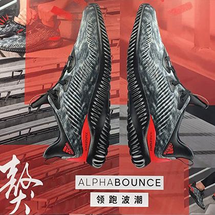 阿迪达斯Adidas阿尔法小椰子跑鞋 alphabounce 1 cny u男女跑步鞋CQ0409(舒适缓震,稳定支撑)