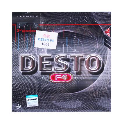 多尼克F4反胶套胶/德士途F4(DONIC Desto F4)反胶套胶