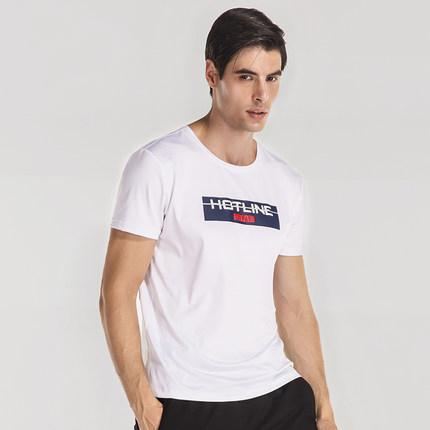 范斯蒂克 男款运动T恤 宽松透气运动短袖 MBF76701 白色(百搭小白T,吸汗速干,亲肤舒适)