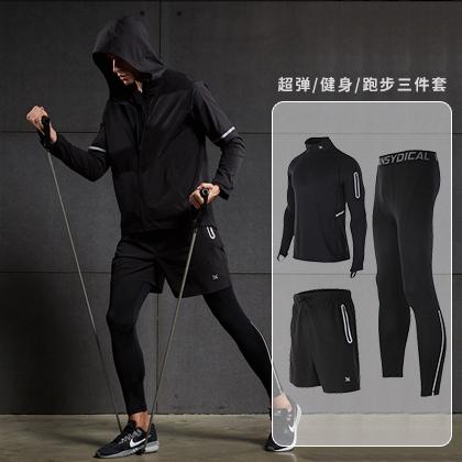 范斯蒂克跑步服套装 男款跑步三件套 打底长裤长袖上衣运动短裤三件套 黑色(排汗速干,运动无束缚)