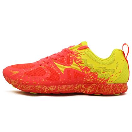 HEALTH海尔斯 马拉松跑鞋 体育比赛训练鞋 796 橘黄(高弹缓震,防滑耐磨)