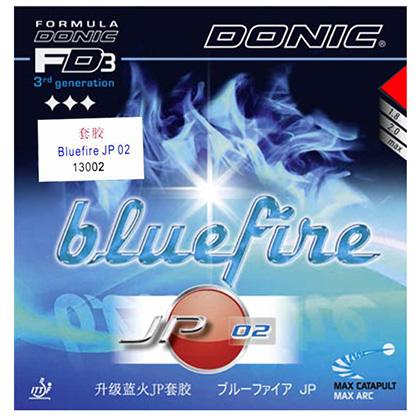 多尼克升级蓝火JP套胶 Bluefire JP 02 13002,明确突显出选手的全面性