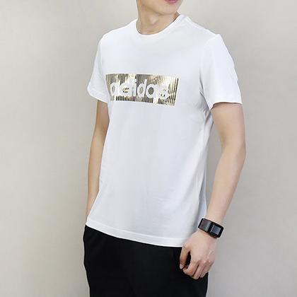 Adidas 阿迪达斯 男款运动T恤 短袖上衣 DT2557 白色(排汗透气,亲肤舒适)