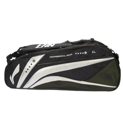 李宁羽毛球包 ABJL076-2 九支装 黑色 双肩包