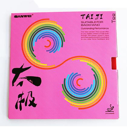三维 T88太极PLUS 蛋糕海绵 半粘型无机反胶套胶