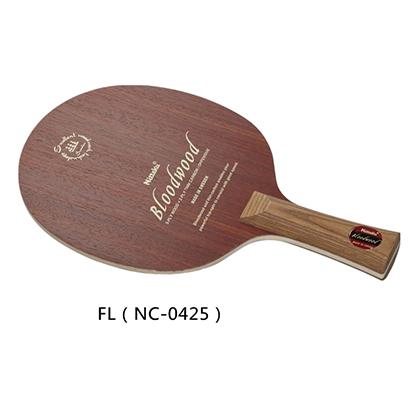 尼塔库 NC-0425 BLOODWOOD 红木碳素 乒乓底板