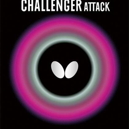蝴蝶 挑战者攻击正胶套胶 00180 (Butterfly Challenger Attack),正胶快攻,无出其右!