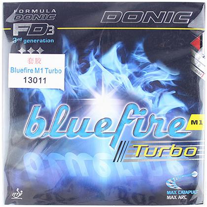 多尼克 Bluefire M1 Turbo(13011)蓝火加强型乒乓套胶