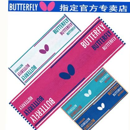 蝴蝶Butterfly  WTT-105 运动毛巾 宝蓝色  白色  湖蓝色