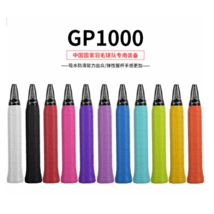 李宁GP1000光面型吸汗带(一袋10条装)