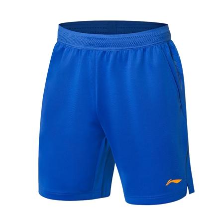 李宁运动短裤 AAPP029-2 男款 海滨蓝 全英公开赛比赛短裤