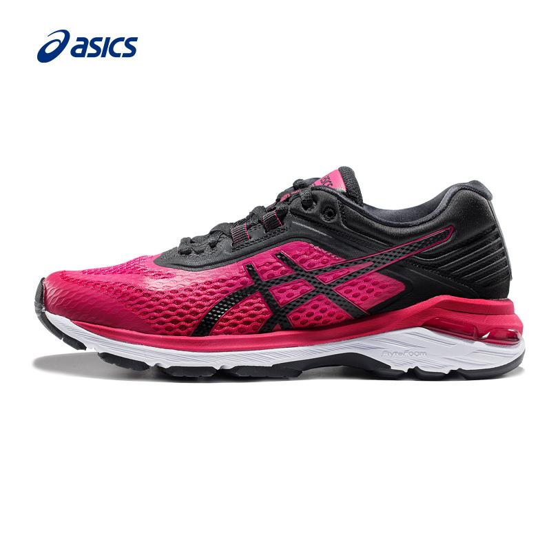 亚瑟士ASICS跑步鞋 GT-2000 6 女款 T855N-2190 玫瑰粉/黑色