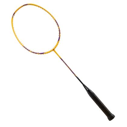 胜利Victor 羽毛球拍 ARS-10(神速10) 神速系列入门速度型球拍