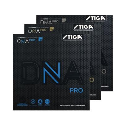 STIGA斯帝卡 DNA PRO 反胶套胶 天生强力 进攻利器!