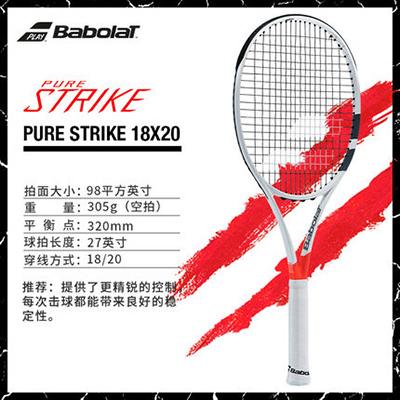 百宝力Babolat网球拍 蒂姆网球拍(101314)Pure Strike 18/20 G2 98拍面/重量305g  蒂姆PS系列