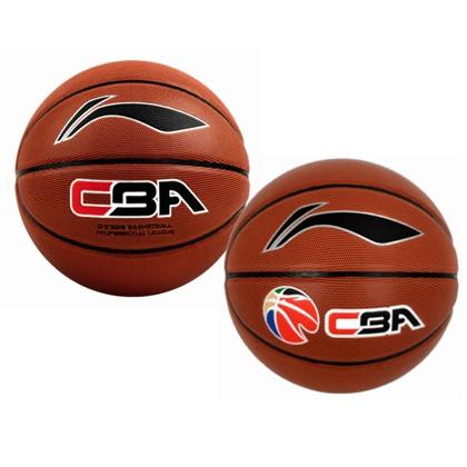 李宁篮球 587-1/587-2 CBA职业比赛篮球 标准成人7号篮球