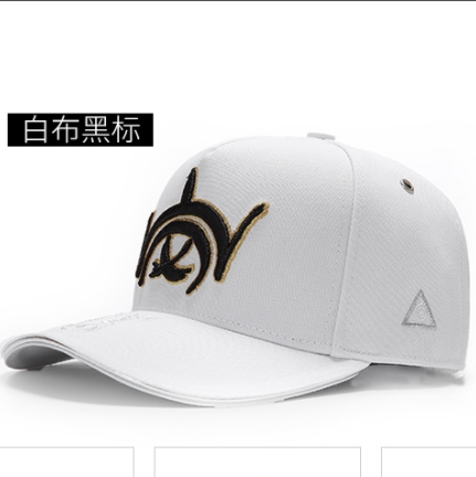 GC岗措棒球帽 喜马拉雅文化原创品牌 岗系列 白底黑标 可调节帽围 男女通用旅行户外帽子