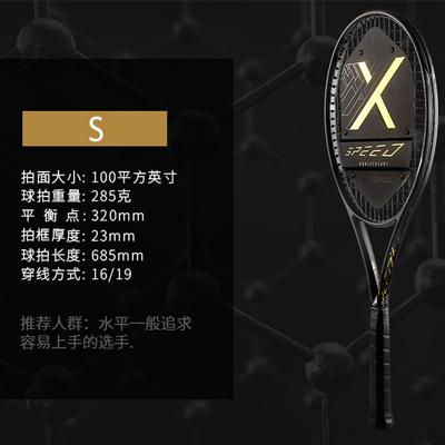 HEAD海德网球拍 (236119) G360 Speed X S 复古全黑金色logo,285g/100拍面 小德御用拍同款,王者之气