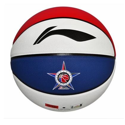 李寧籃球 235-1 時尚彩色全明星比賽籃球 成人7號籃球