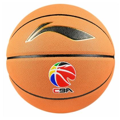 李宁篮球 167-1 吸湿防滑耐磨 7号成人篮球