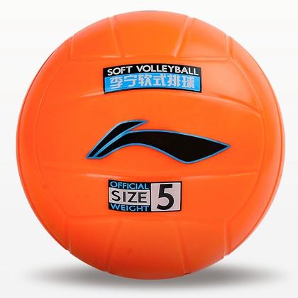 李宁排球713-1 软式免充气式排球 5号排球 防滑耐用