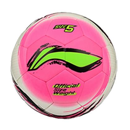 李寧足球 083-1 機縫5號粉色足球 耐磨PU材質