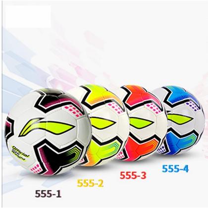 李宁足球 555 四色可选 中小学训练比赛用球 4号手缝足球
