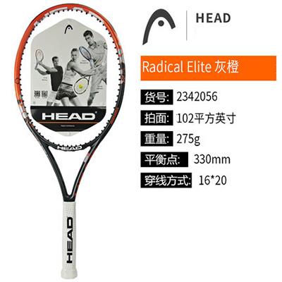 HEAD海德 (2342056) Radical Elite 灰橙 275g/102拍面 单人双人初学者网球拍