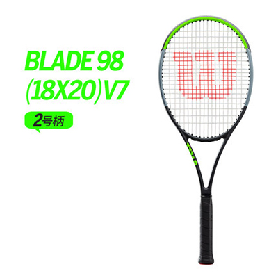 WILSON维尔胜网球拍 (W0137)BLADE 98 18*20 V7.0 TNS FRM 2号拍柄  305g